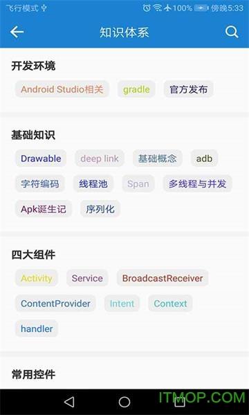 安卓�W�站 v1.0 安卓版 0