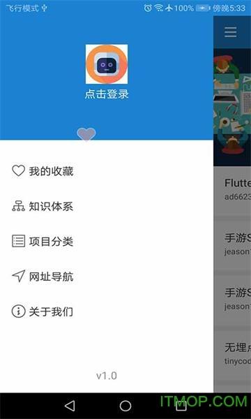 安卓�W�站 v1.0 安卓版 2