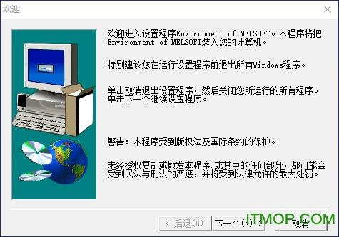 gx developer中文版