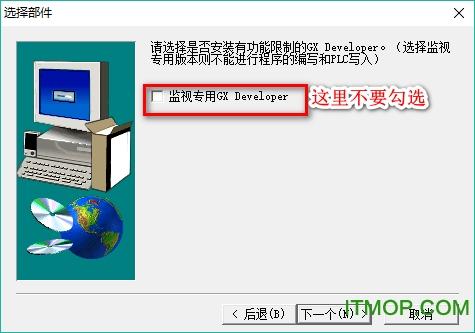 gx developer(三菱PLC编程软件)