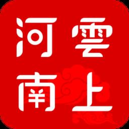 云上河南v1.0 安卓版