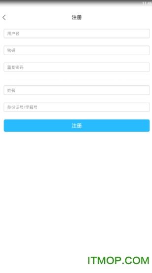 学生端多多乐学 v1.0.8 安卓版 2