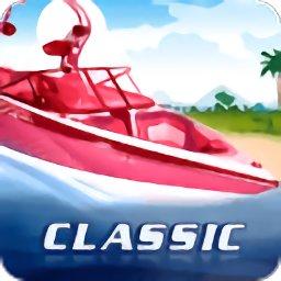 经典划船赛(Classic Boat Run)