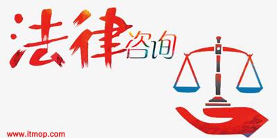 法律咨询软件排行_免费法律咨询软件下载