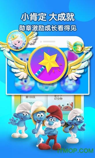 kada故事�O果破解免�M版 v4.8.20 iPhone版 0