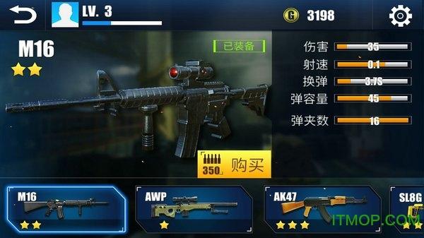 救援部�的使命最新版(RESCUE) v1.0.0 安卓中文版 1