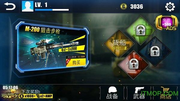 救援部�的使命最新版(RESCUE) v1.0.0 安卓中文版 2