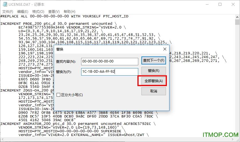proe5.0野火破解版