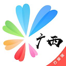 爱广西app苹果客户端