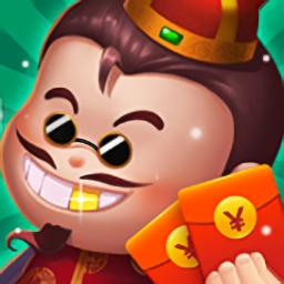 地主大亨游戏v1.3.18 安卓版