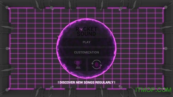 火箭的声音游戏下载