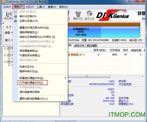 Windows 98 SE 中文第二版ISO镜像安装步骤详解