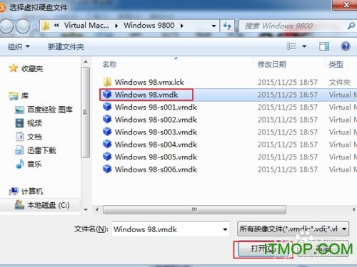 Windows 98 SE 中文第二版ISO�R像安�b步�E�解