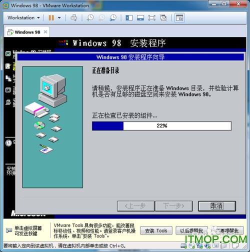 win98系统镜像软件下载
