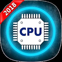 cpu降温监测免费版