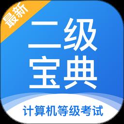 �算�C二���典2019版