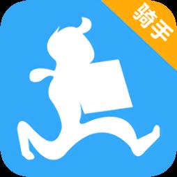 二郎腿跑腿员app