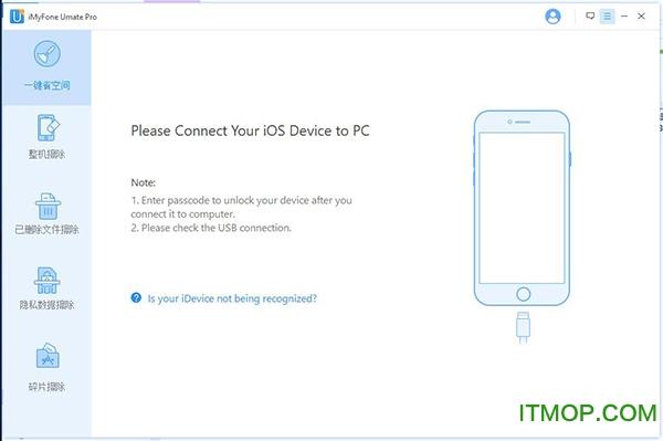 iMyFone Umate Pro v5.6.0.3 破解版 0