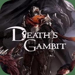 亡�`��(Death's Gambit)破解版