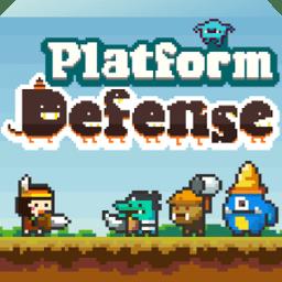 楼层塔防(Platform Defense)