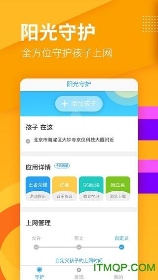 北京移��坊� v2.2.4 安卓版 1