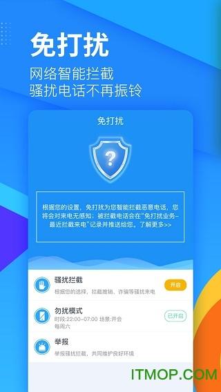 北京移��坊� v2.2.4 安卓版 2
