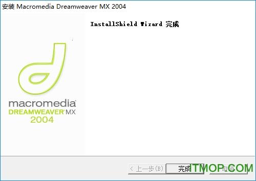 Dreamweaver MX2004