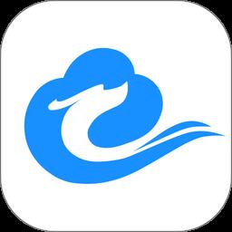 柳州龙城市民云