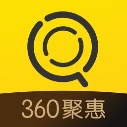 360聚惠商城v1.0.2 安卓版