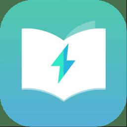 闪电阅读app