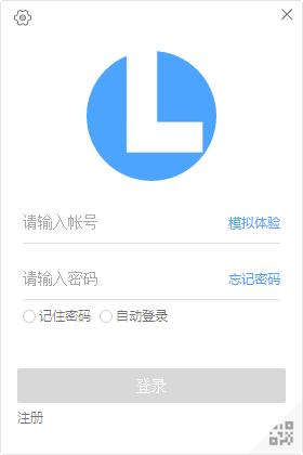 聆客电脑版 v4.6.0.0 官方最新版 0