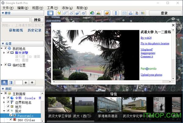 谷歌地球龙8国际娱乐唯一官方网站