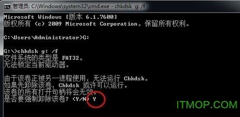 移动硬盘修复方法