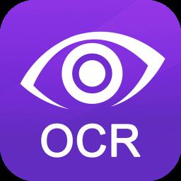 得力OCR文字识别app