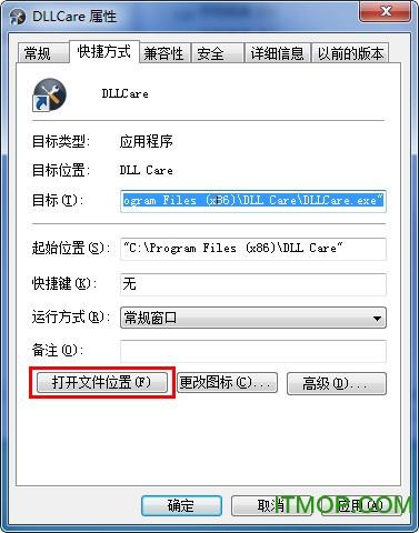 DLL Care免激活码版