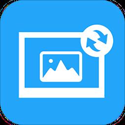 手机图片恢复app