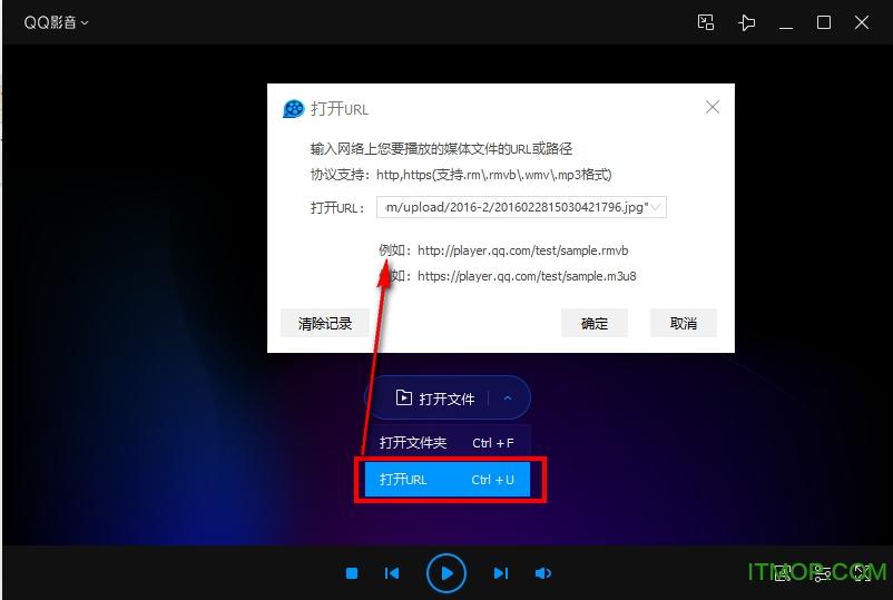 QQ影音官方最新版