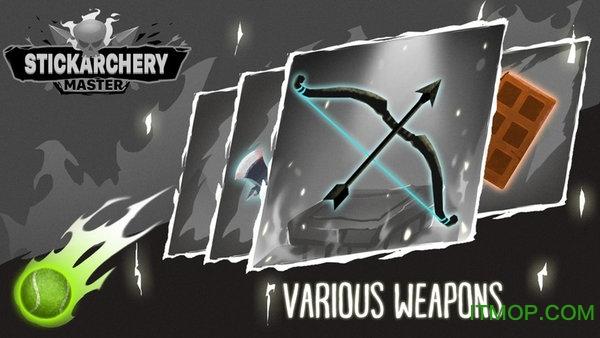 箭术大师游戏 v1.1.7 安卓版 1