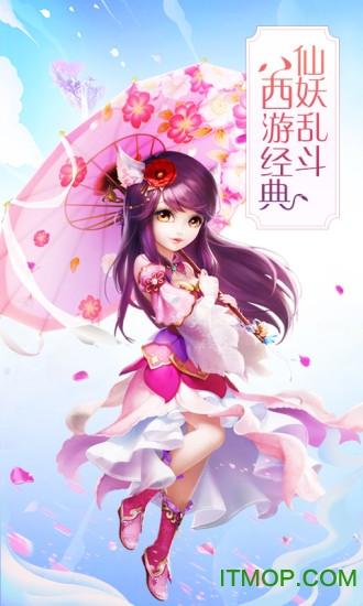 腾讯手游萌骑无双 v1.0.8 安卓版 2