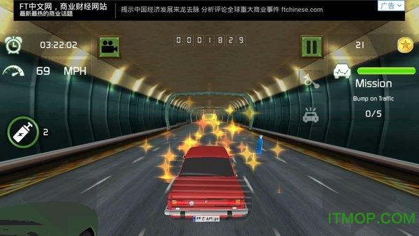 魔鬼司机(Ghost Driver) v1.0 安卓版 3