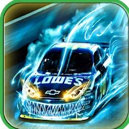 魔鬼司机(Ghost Driver)