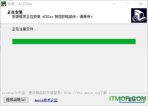 acdsee5.0中文版