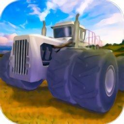 大机器模拟器农业游戏