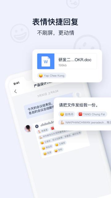 顺丰丰声苹果版 v4.6.201811 iphone龙8国际娱乐long8.cc 2
