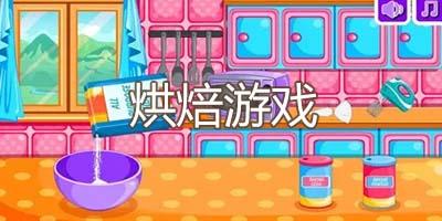 原油app