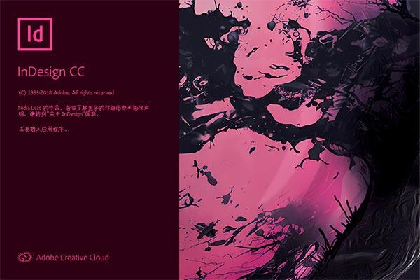Adobe Indesign CC 2019 v14.0 中文破解版0
