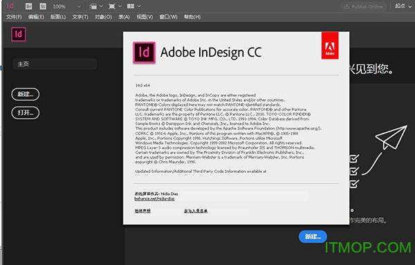 Adobe Indesign CC 2019 v14.0 中文破解版1