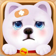 宠物小狗爱心医院手机版