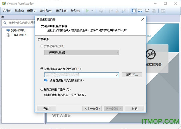 VMware Workstation Pro 15 v15.0.2 中文免费版 0