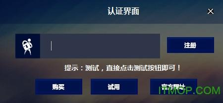 营业执照生成器龙8国际娱乐唯一官方网站